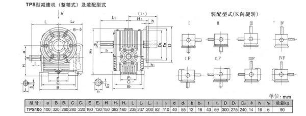 tpa3112d1应用电路